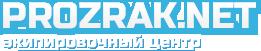 www.prozrak.net - центр экипировки.  Магазин снаряжения для подводной охоты, дайвинга, рыбалки и активного отдыха.