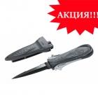 Нож O.ME.R. Lazer 9см