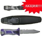 Нож подводный S-9 под титан