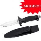 Нож подводный S40