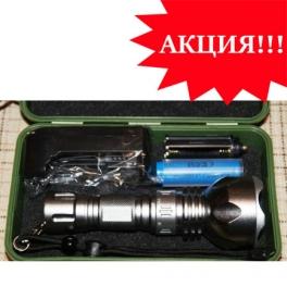 Фонарь подводный AR-8763